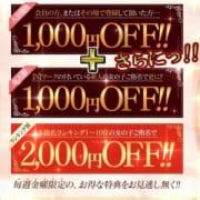 「NEW EVENTメルマガ会員様限定イベント」04/23(火) 13:23   湯房アラビアンナイトのお得なニュース