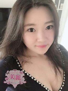 ホノカ | 美麗~BIREI~ - 所沢・入間風俗