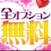 「全オプション無料♪」01/25(土) 09:00   僕らのぽっちゃリーノin春日部のお得なニュース