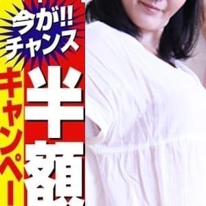 かおり五反田