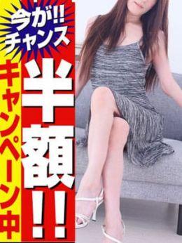 みゆき浜松町店 | 五反田アロマエステR - 品川風俗
