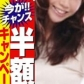 五反田アロマエステRの速報写真