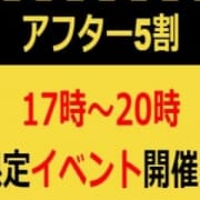 「17:00~20:00限定!!■70分13000円■」04/17(金) 17:20 | デリヘル水戸のお得なニュース