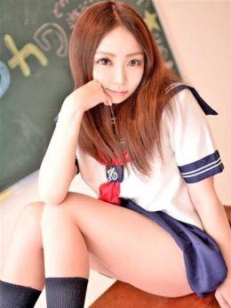 みさき☆癒し系おっとりJK☆ | エスカワサークル~S-kawacircle~ - 福井市内・鯖江風俗