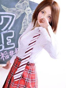 かなで☆モデル顔負けの美少女☆ | エスカワサークル~S-kawacircle~ - 福井市内・鯖江風俗
