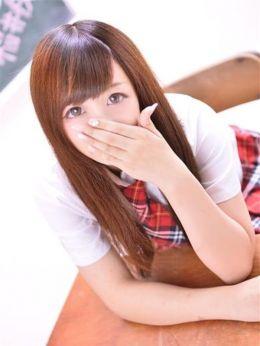にこ☆経験極浅現役女子大生☆   エスカワサークル~S-kawacircle~ - 福井市近郊風俗