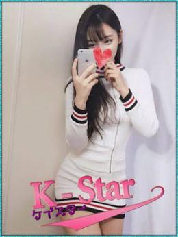 すもも | K-Star - ケイスター - 高崎風俗