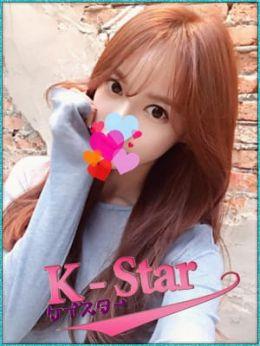 キウイ | K-Star - ケイスター - 伊勢崎風俗