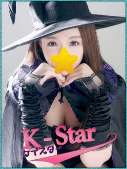 モモ | K-Star - ケイスター - 伊勢崎風俗