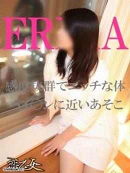 えりか | 恋乙女 - 静岡市内風俗