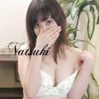 Natsuki なつき