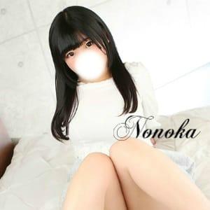 Nonoka ののか