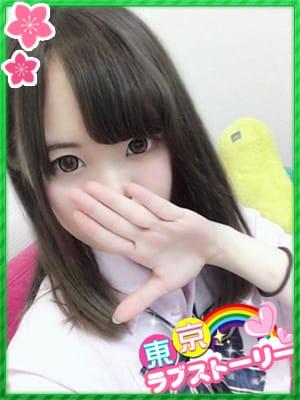 ありす|東京ラブストーリー - 善通寺・丸亀風俗