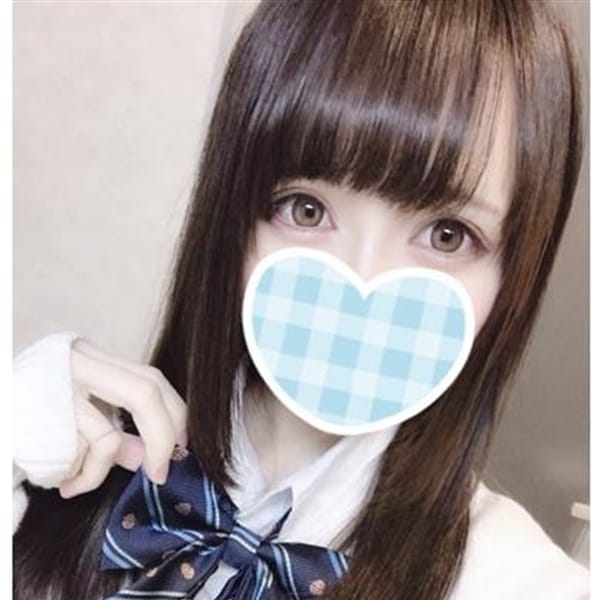 「#オナニー鑑賞コース」01/11(金) 17:21 | #たっぷりミルクおねだり学園のお得なニュース