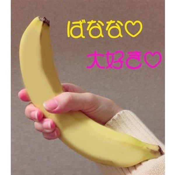 #ばなな【#ばなな星人】 | #たっぷりミルクおねだり学園(仙台)
