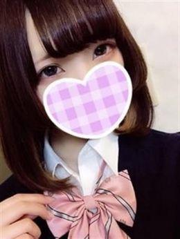 #えなこ | #たっぷりミルクおねだり学園 - 仙台風俗