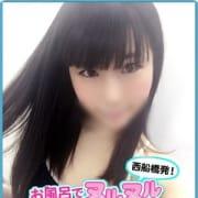 「ご新規様大歓迎キャンペーン」05/21(火) 18:24 | お風呂でヌルヌル スク水女学園のお得なニュース