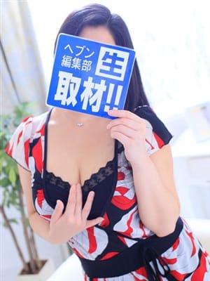 まお♡未経験人妻|ぽっちゃりエステ♡ぷよエス♡ - 福井市近郊風俗