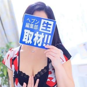 まお♡未経験人妻 | ぽっちゃりエステ♡ぷよエス♡ - 福井市近郊風俗