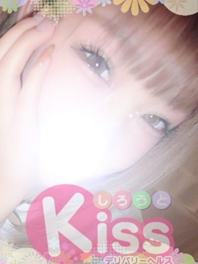きらり(素人KISS)のプロフ写真2枚目