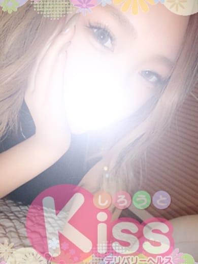 きらり(素人KISS)のプロフ写真3枚目