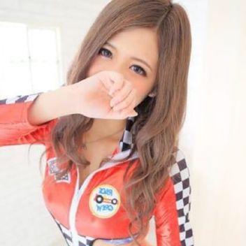ゆう『癒し系すごテク美少女!』 | ぱいぱんぎゃる! - 静岡市内風俗