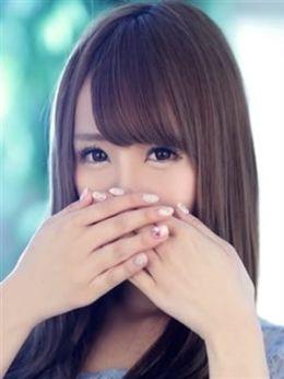 ゆずは | Love Chu Train ラブチュートレイン - 六本木・麻布・赤坂風俗