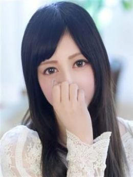 えりな | Love Chu Train ラブチュートレイン - 六本木・麻布・赤坂風俗