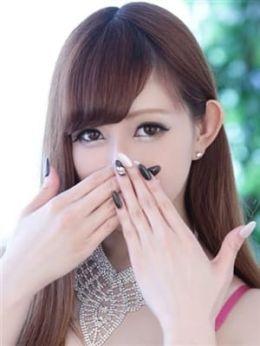 あいり | Love Chu Train ラブチュートレイン - 六本木・麻布・赤坂風俗
