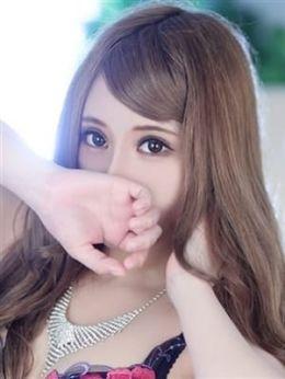 つかさ | Love Chu Train ラブチュートレイン - 六本木・麻布・赤坂風俗