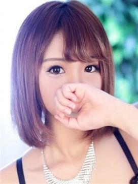 すずな|Love Chu Train ラブチュートレインで評判の女の子