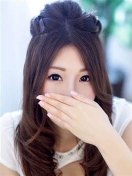 まいの | Love Chu Train ラブチュートレイン - 六本木・麻布・赤坂風俗