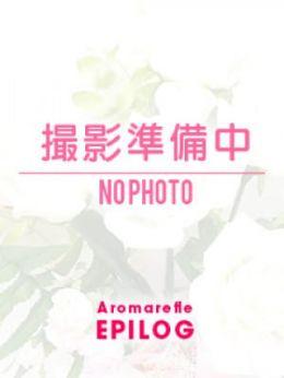 みらい★素人系黒髪美少女♪ | アロマリフレ エピローグ倉敷 - 倉敷風俗