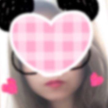 ののか★ミニマム美少女♪   アロマリフレ エピローグ倉敷 - 倉敷風俗