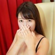 「50分 6000円」04/26(金) 20:34   踊れ!チンチコリン・VIPのお得なニュース