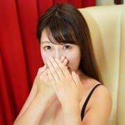 「50分 6000円」05/23(木) 00:44 | 踊れ!チンチコリン・VIPのお得なニュース