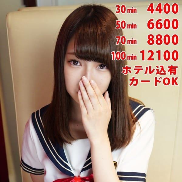 最安値30分¥4400(税込)・ホテル込有・オプション無料!!!カードOK|ぱりぴOsaka・日本橋