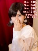 みゆう 踊れ!チンチコリン・南大阪店でおすすめの女の子
