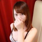 「70分 8000円」03/23(土) 15:48 | Candy-Pop・大阪のお得なニュース
