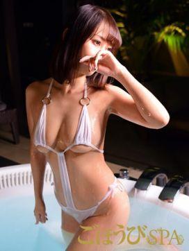 あすか|ごほうびSPA 上野店で評判の女の子