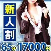 「『蒲田・大森 新人割り』研修中です」12/05(土) 14:30   イキます女子ANAウンサー(いきます女子アナウンサー)のお得なニュース