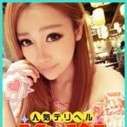 「激熱イベント開催中!!!」12/13(木) 00:09   人気デリヘル YUKIのお得なニュース