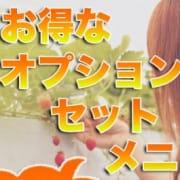 「生パンプレゼント企画開催中!!」07/23(火) 23:45 | よくばりFlavorのお得なニュース