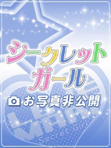 【品川店】みほ❤ 秋葉原ラブマリ - 錦糸町風俗