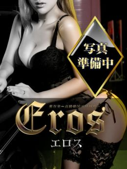 ハル | Eros - エロス - 鶯谷風俗