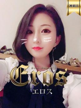 ワカイ | Eros - エロス - 鶯谷風俗