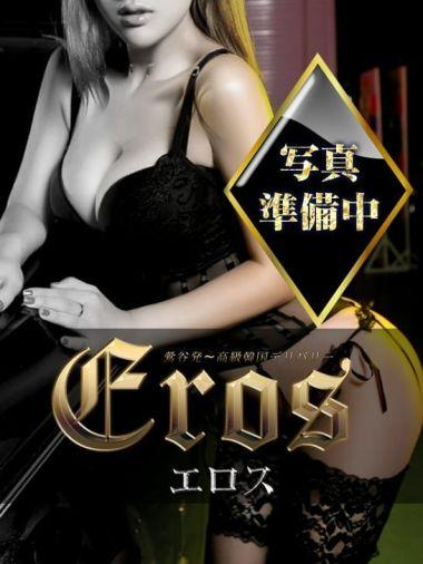 バビ|Eros - エロス - 鶯谷風俗