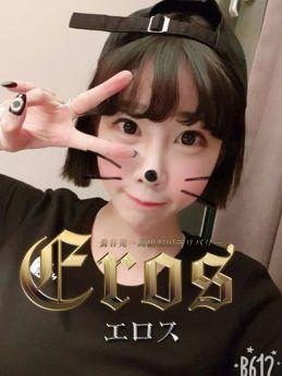 シャネル | Eros - エロス - 鶯谷風俗