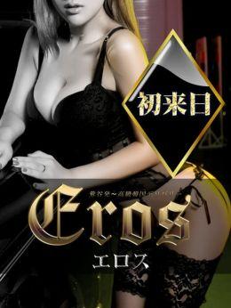 ユキ | Eros - エロス - 鶯谷風俗