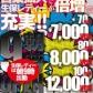 ドMな生保レディー大阪店の速報写真